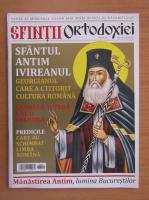 Anticariat: Revista Sfintii Ortodoxiei, anul 2, nr. 9 (21), octombrie 2017