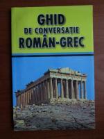 Angi Seen - Ghid de conversatie Roman-Grec
