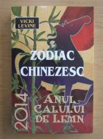 Anticariat: Vicki Levine - Zodiac chinezesc 2014
