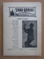 Anticariat: Revista Tara Barsei, anul I, nr. 1, 1990