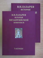 Viktor Lazarev - Istoria picturii bizantine (2 volume)