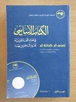 Anticariat: Al-Kitab al-asasi (volumul 1)
