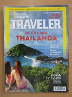 National Geographic Traveler, volumul 24, primavara 2015