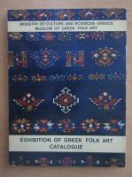 Anticariat: Exhibition of Greek Folk Art Catalogue