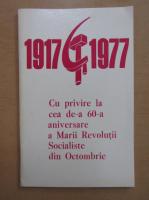 Anticariat: Cu privire la cea de-a 60-a aniversare a Marii Revolutii Socialiste din Octombrie