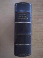 L. Quicherat - Dictionnaire latin-francais