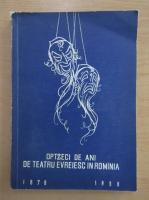 Anticariat: Optzeci de ani de teatru evreiesc in Romania
