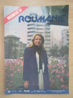 Anticariat: Revista Vacances en Roumanie, anul XXIV, nr. 125, 1982