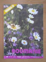 Anticariat: Revista Vacances en Roumanie, anul XXVI, nr. 151, 1984
