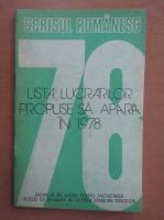 Anticariat: Editura Scrisul Romanesc. Proiect de plan editorial 1978