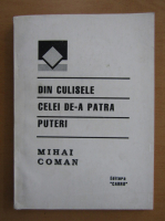 Mihai Coman - Din culisele celei de-a patra puteri