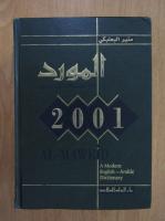 Munir Baalbaki - Al-Mawrid