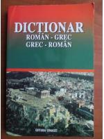 Anghelos Dimitrakis - Dictionar Roman-Grec, Grec-Roman
