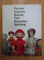 Anticariat: A. Shpikalov - Russian Toys