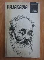 Anticariat: Revista Basarabia, nr. 1, 1992