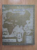 Anticariat: Jean Heer - Reflets du Monde, 1866-1966. Presence de Nestle