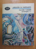 Anticariat: Tatiana Nicolescu - Pataniile lui Rastioghin (volumul 2)