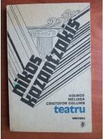 Nikos Kazantzakis - Teatru