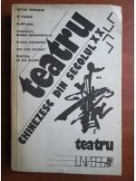 Anticariat: Teatru chinezesc din secolul XX