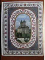 Svetlana Rudzievskaia - Biserica Ortodoxa