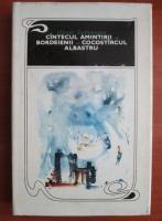 Anticariat: Mihail Sadoveanu - Cantecul amintirii, Bordeienii, Cocostarcul albastru (coperti cartonate)