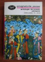 Anticariat: Privighetorile Persiei. Antologie de poezie persana