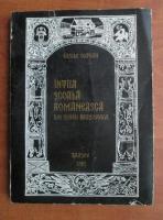 Anticariat: Vasile Oltean - Intaia scoala romaneasca din Scheii Brasovului