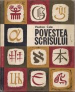 Anticariat: Vladimir Colin - Povestea scrisului