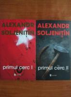 Aleksandr Soljenitin - Primul cerc (2 volume)
