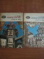 Anticariat: Nicolae Iorga - Romania cum era pana la 1918 (2 volume)