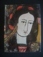 Anticariat: Juliana Dancu, Dumitru Dancu - Pictura taraneasca pe sticla