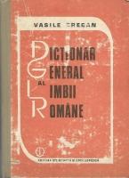 Anticariat: Vasile Breban - Dictionar general al limbii romane (editia 1987)