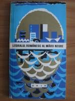 Anticariat: Litoralul romanesc al Marii Negre. Ghid
