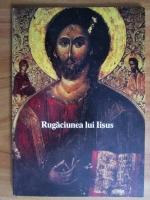 Rugaciunea lui Iisus