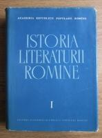 Anticariat: Alexandru Rosetti - Istoria literaturii romane (volumul 1). Folclorul. Literatura romana in perioada feudala