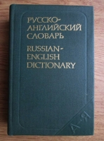 Anticariat: Russian-English Dictionary