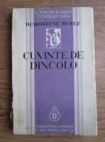 Anticariat: Demostene Botez - Cuvinte de dincolo. Versuri (1934)