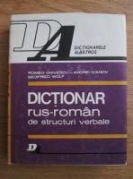 Anticariat: Romeo Chivescu - Dictionar rus-roman de structuri verbale