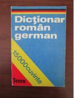 Anticariat: E. Sireteanu - Dictionar Roman-German