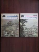 Anticariat: Goethe - Anii de drumetie ai lui Wilhelm Meister (2 volume)