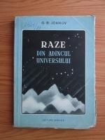 Anticariat: G. B. Jdanov - Raze din adancul universului