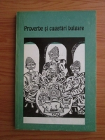 Anticariat: Proverbe si cugetari bulgare