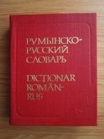 B. Andrianov - Dictionar roman-rus
