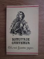 Dimitrie Cantemir - Cele mai frumoase pagini