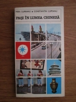 Anticariat: Mira Lupeanu, Constantin Lupeanu - Pasi in lumea chineza