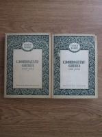 Anticariat: C. Dobrogeanu-Gherea - Studii critice (2 volume)