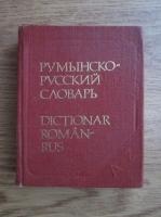 B. Andrianov - Dictionar de buzunar roman-rus (8.000 de cuvinte)