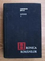 Anticariat: Gheorghe Sincai - Opere (volumul 1)