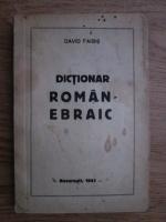 David Faibis - Dictionar roman-ebraic (1941)