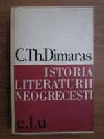 C. Th. Dimaras - Istoria literaturii neogrecesti